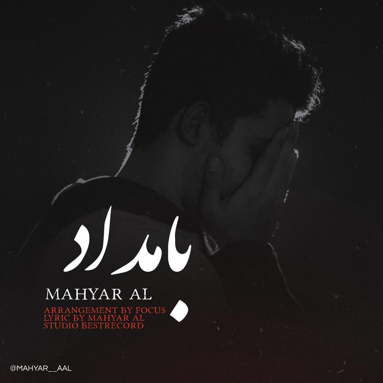 Mahyar Al – Bamdad