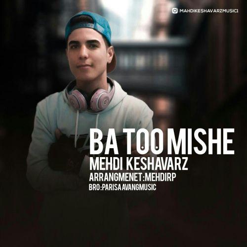 Mehdi Keshavarz – Ba To Mishe