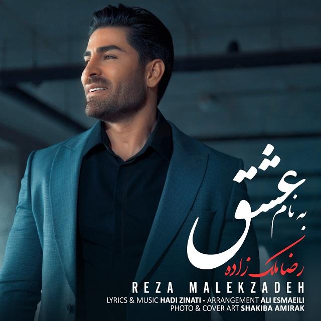 Reza Malekzadeh – Be Name Eshgh