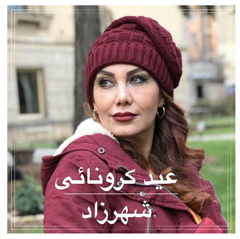 Shahrzad – Eyde Coronaei