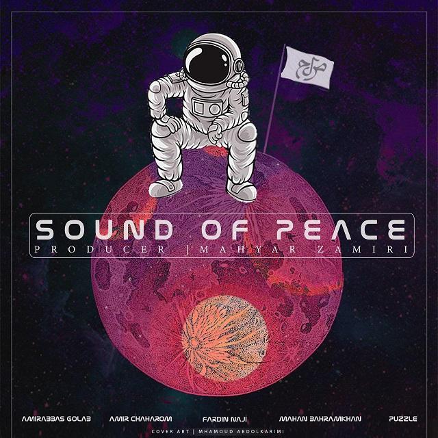 Sound Of Peace1