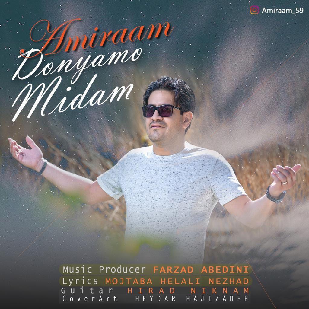Amiraam – Donyamo Midam