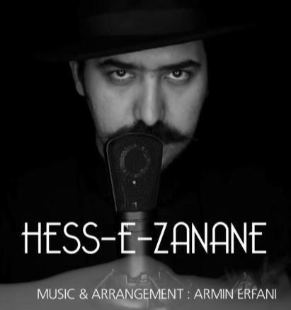 Armin Erfani – Hesse Zanane