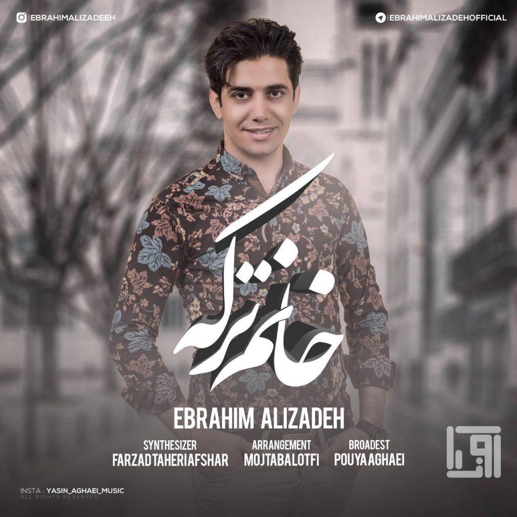 Ebrahim Alizadeh – KHanome Torke