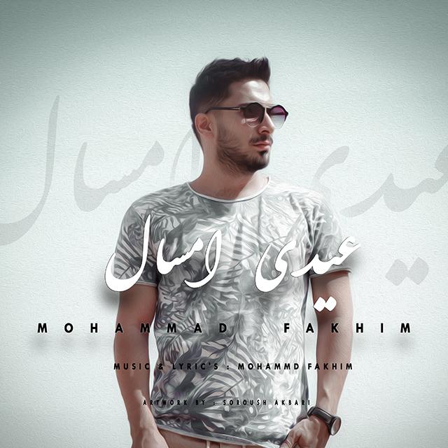 Mohammad Fakhim – Eydie Emsal