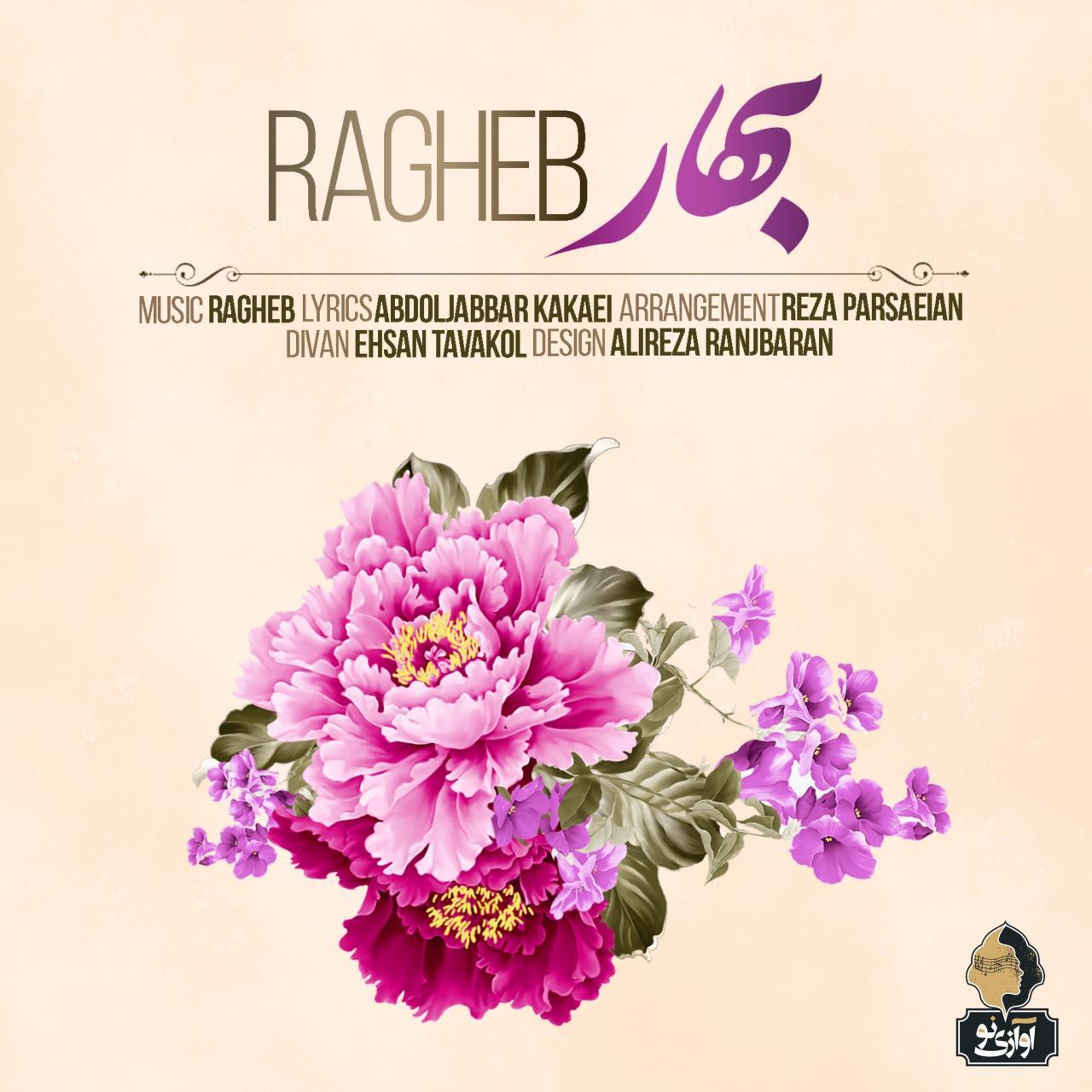 Ragheb – Bahar