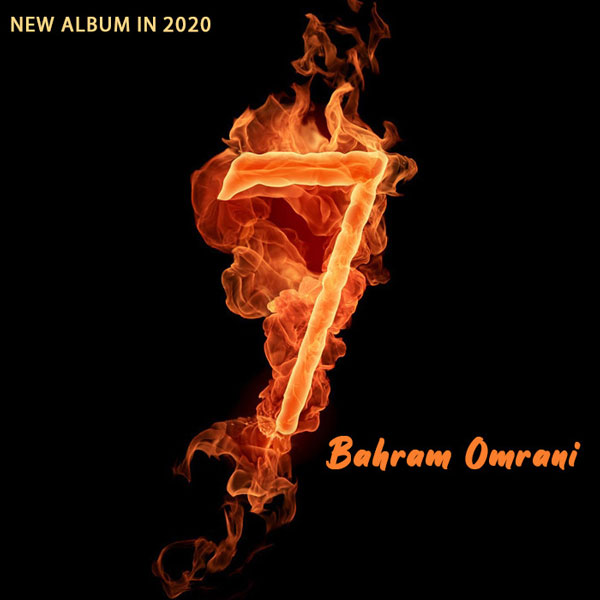 Bahram Omrani – Seven