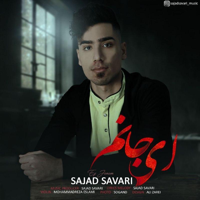 Sajad Savari – Ey Janam