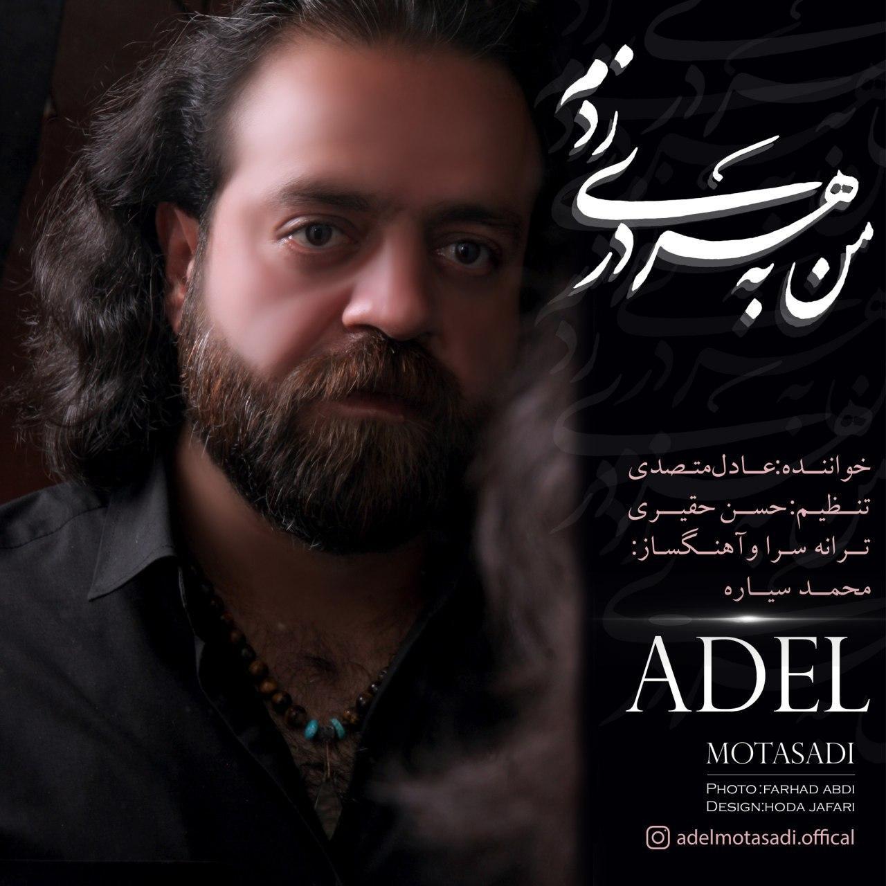 Adel Motasadi – Man Be Har Dari Zadam