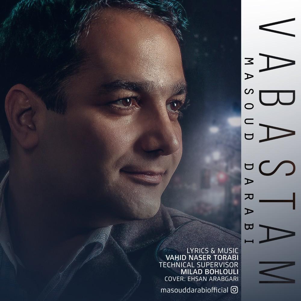 Masoud Darabi – Vabastam