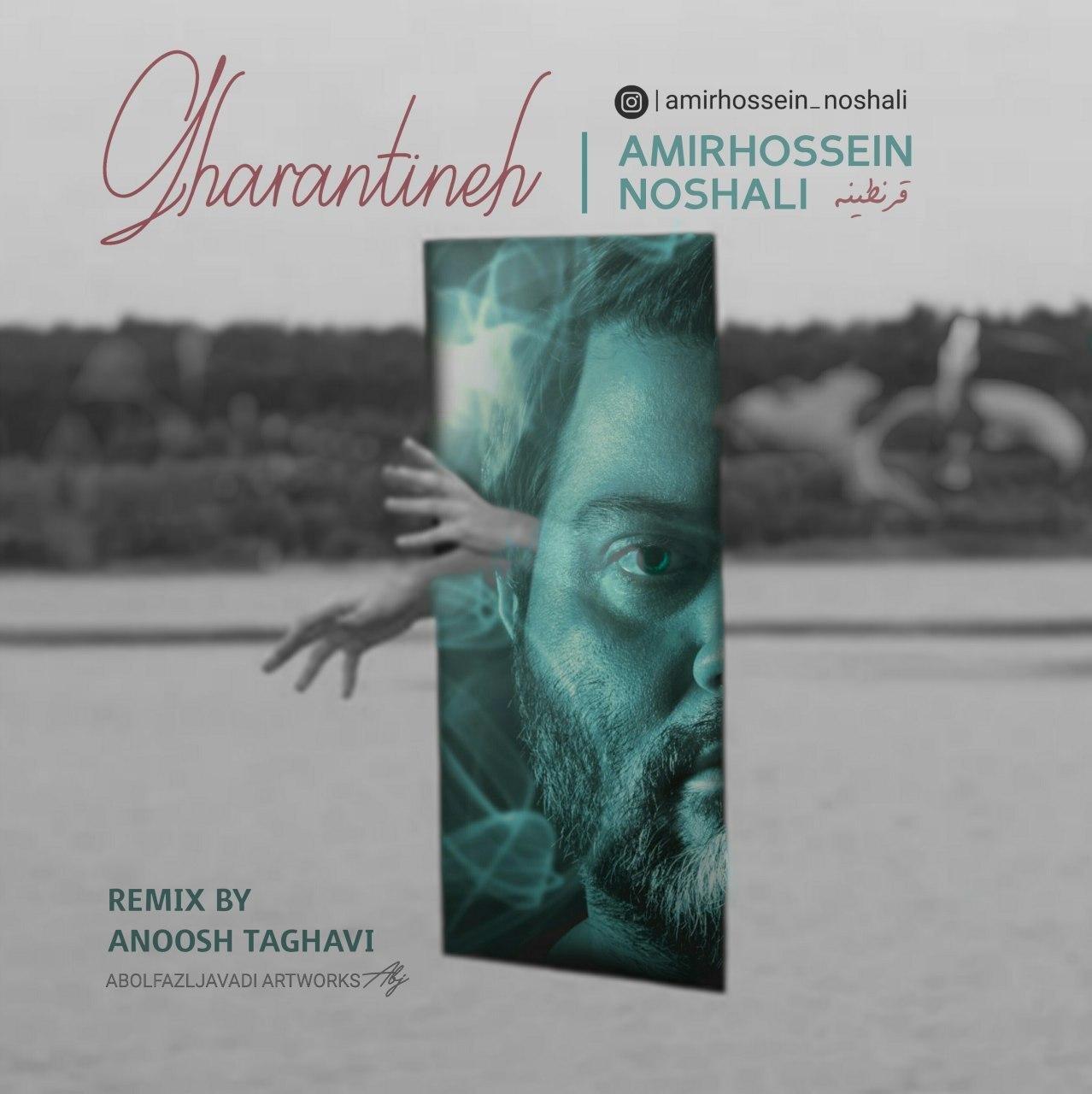 Amirhossein Noshali – Gharantineh (Remix)
