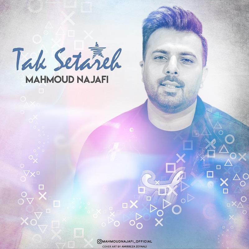 Mahmoud Najafi – Tak Setareh