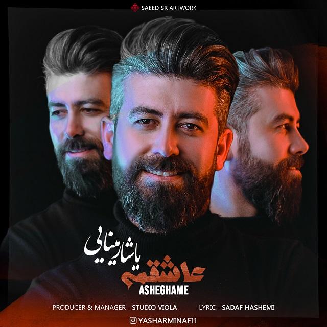 Yashar Minaei – Asheghame
