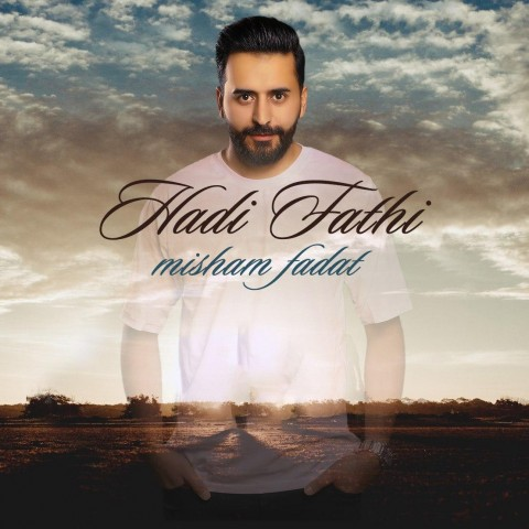 Hadi Fathi – Misham Fadat