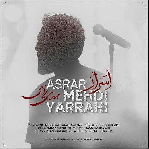 Mehdi Yarrahi – Asrar