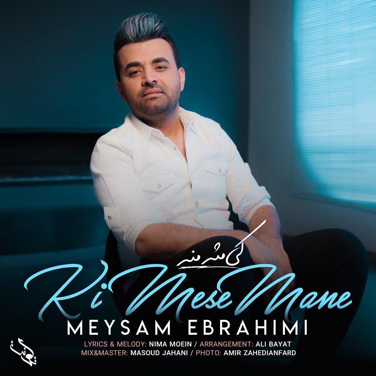 Meysam Ebrahimi – Ki Mese Man