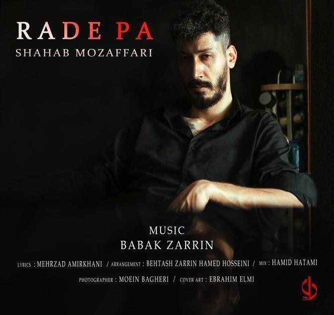 Shahab Mozaffari – Rade Pa