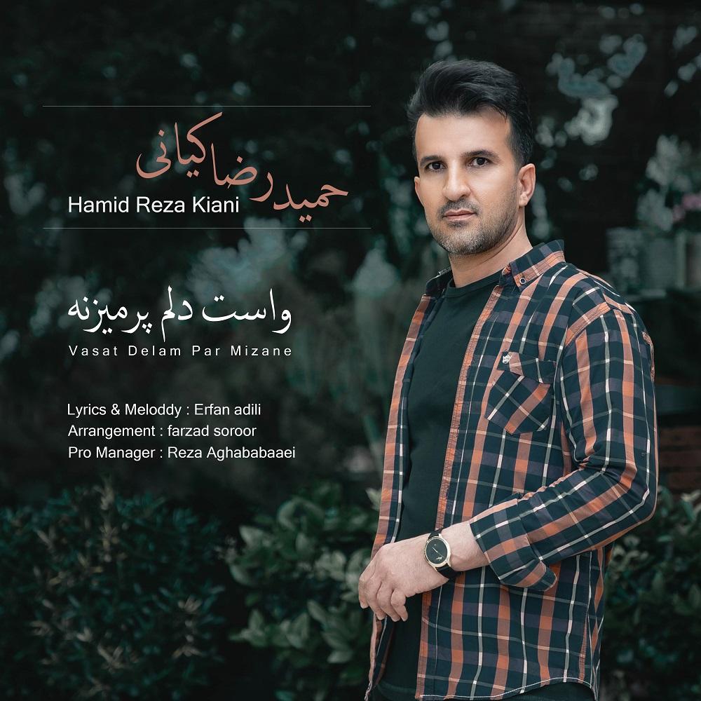 Hamidreza Kiani – Vasat Delam Par Mizane
