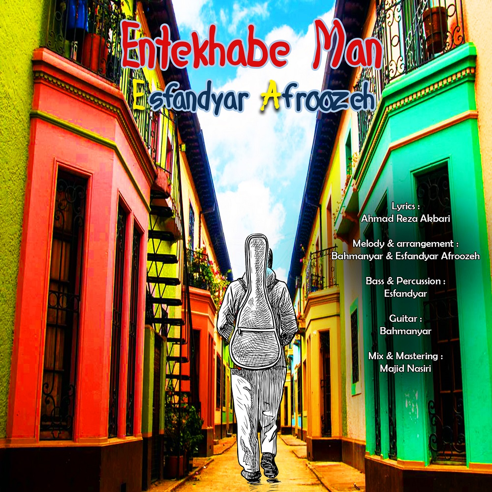 Esfandyar Afroozeh – Entekhabe Man