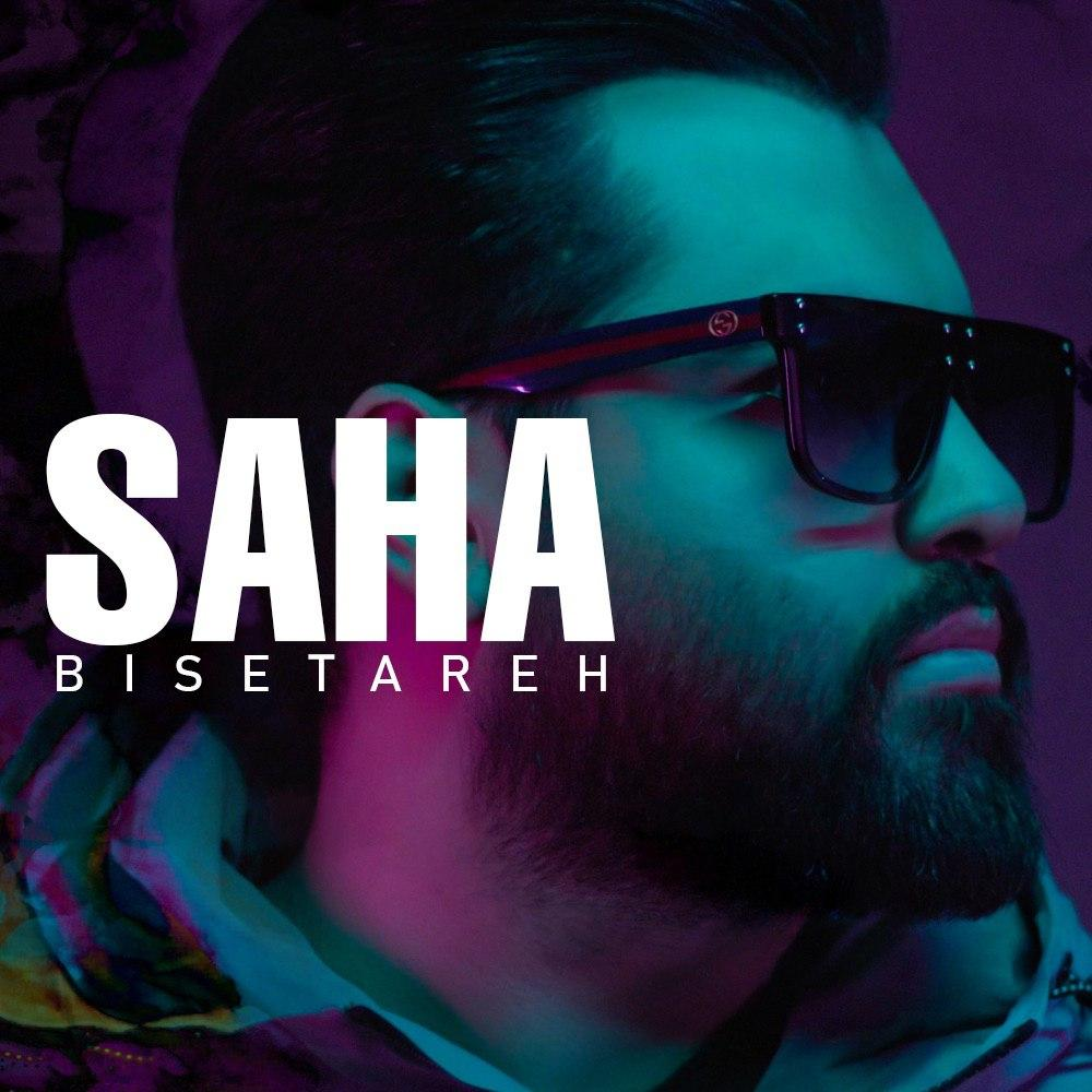 Saha – Bi Setareh