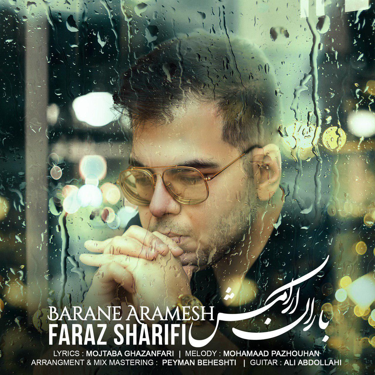Faraz Sharifi – Barane Aramesh