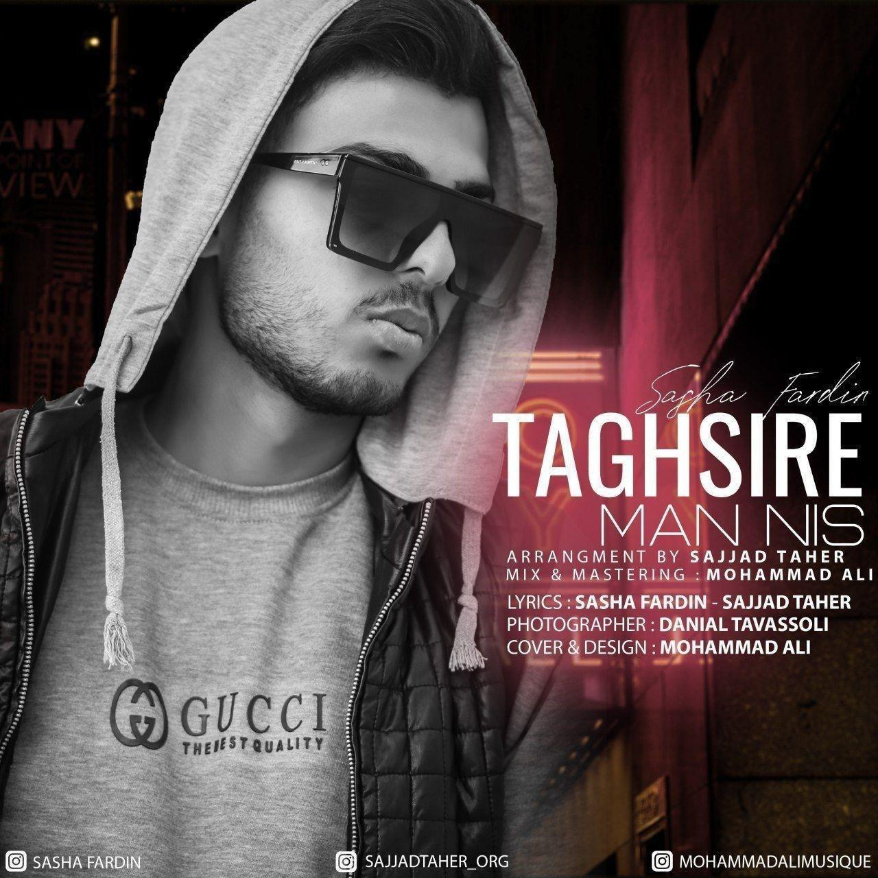Sasha Fardin – Taghsire Man Nis