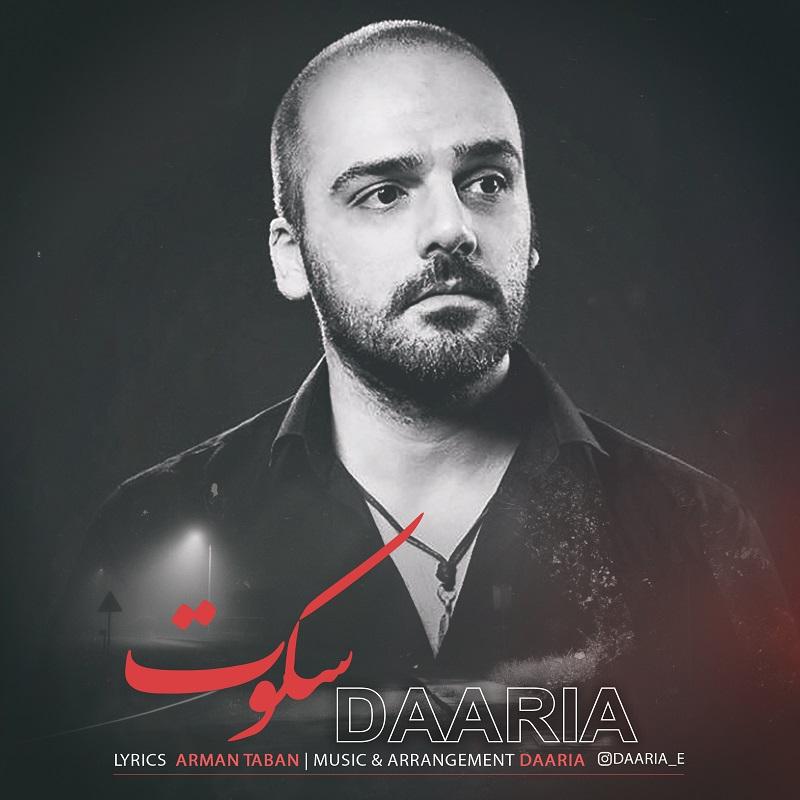 Daaria – Sokoot