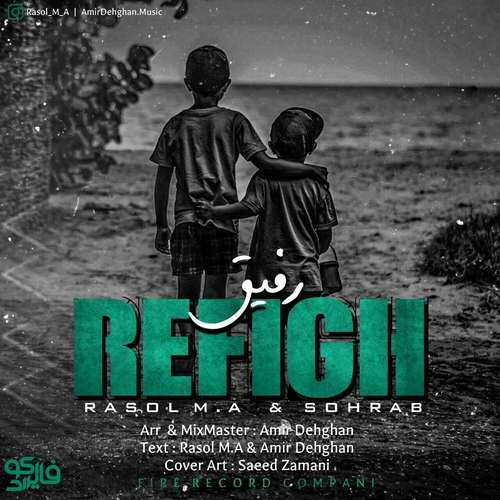 Rasol M.A Ft Sohrab – Refigh
