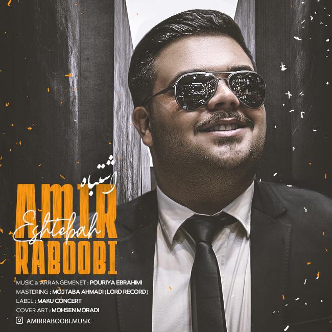 Amir Raboobi – Eshtebah