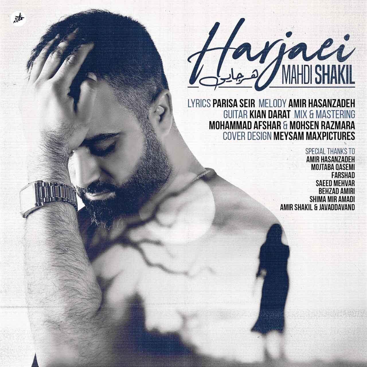 Mahdi Shakil – Har Jaei