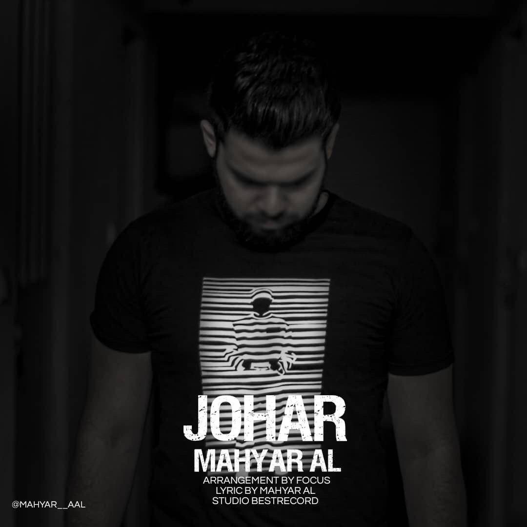 Mahyar Al – Johar