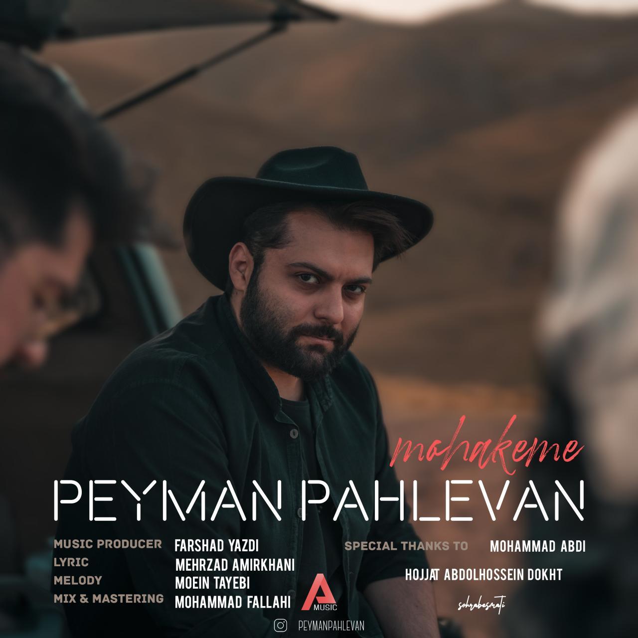 Peyman Pahlevan – Mohakeme