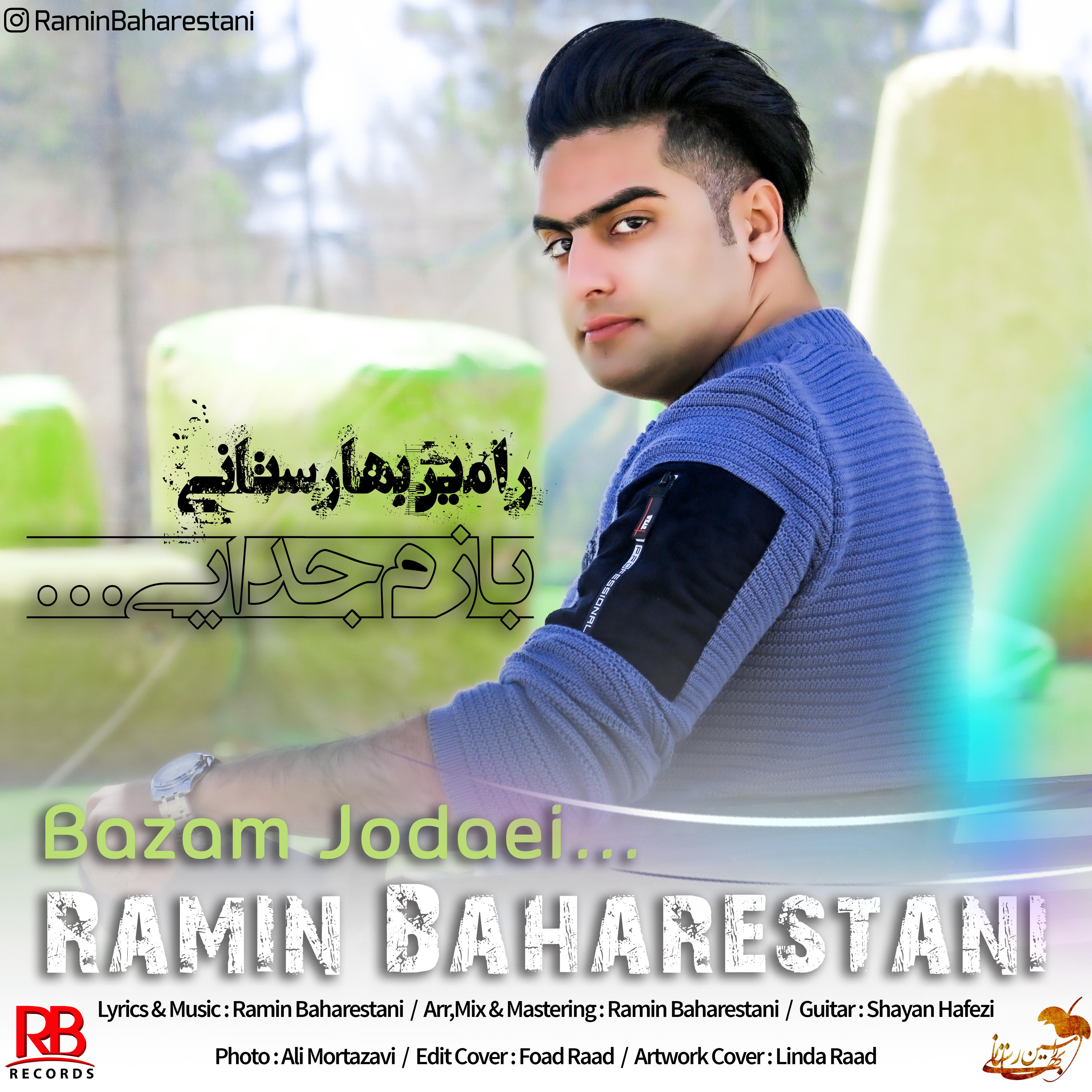 Ramin Baharestani – Bazam Jodaei