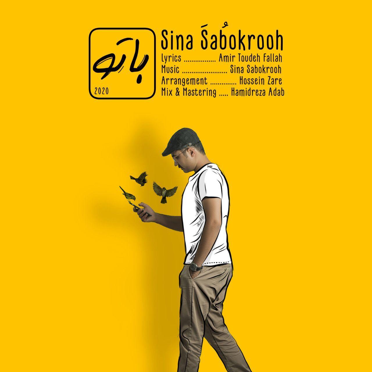 Sina Sabokrooh – Ba To