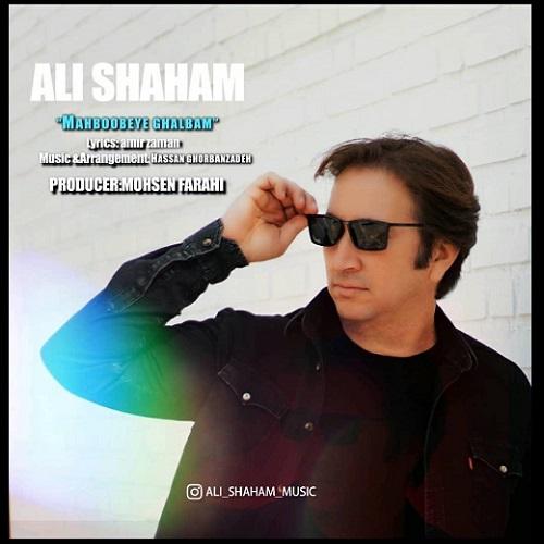 Ali Shaham – Mahboobeye Ghalbam