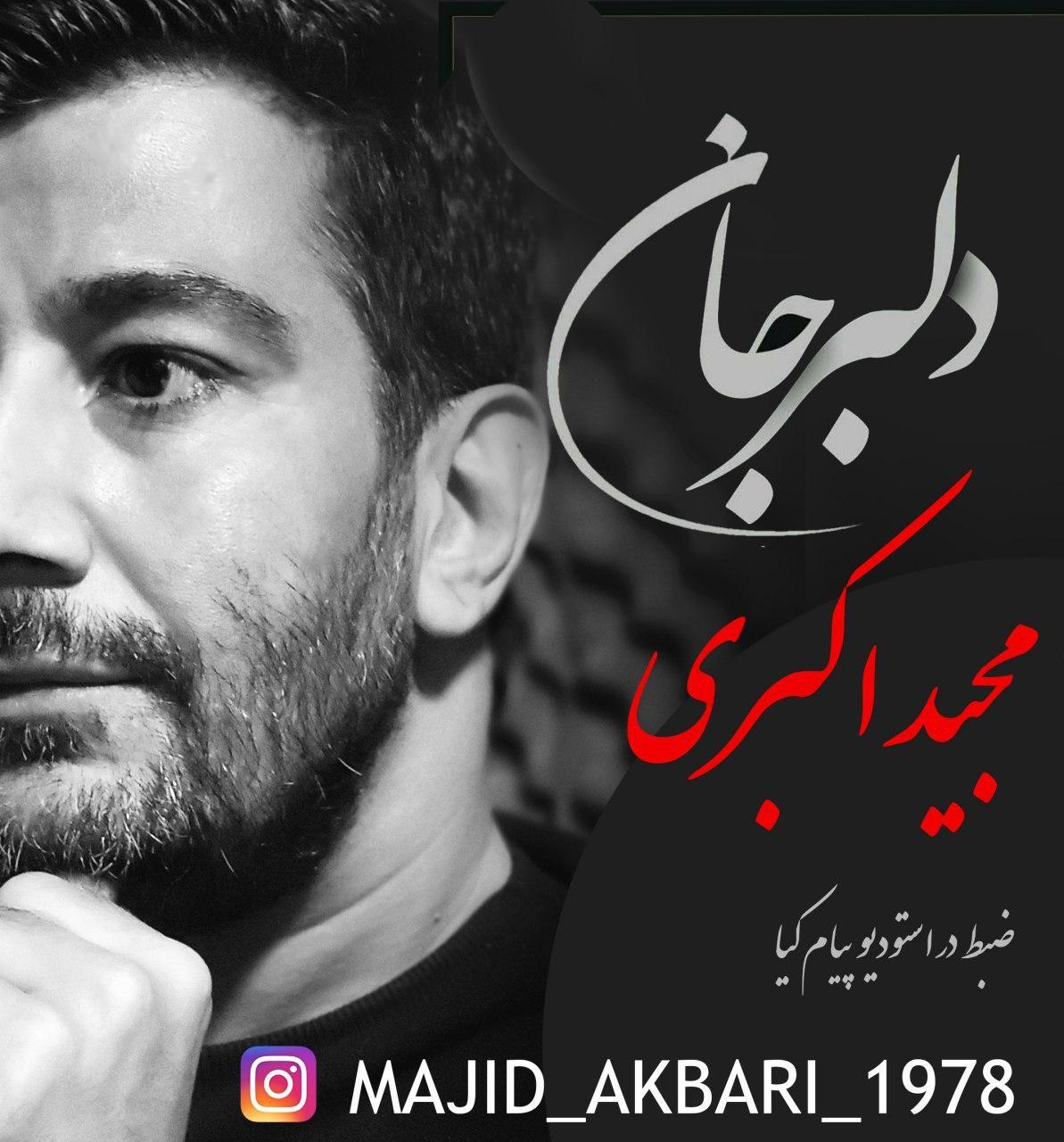 Majid Akbari – Delbar Jaan