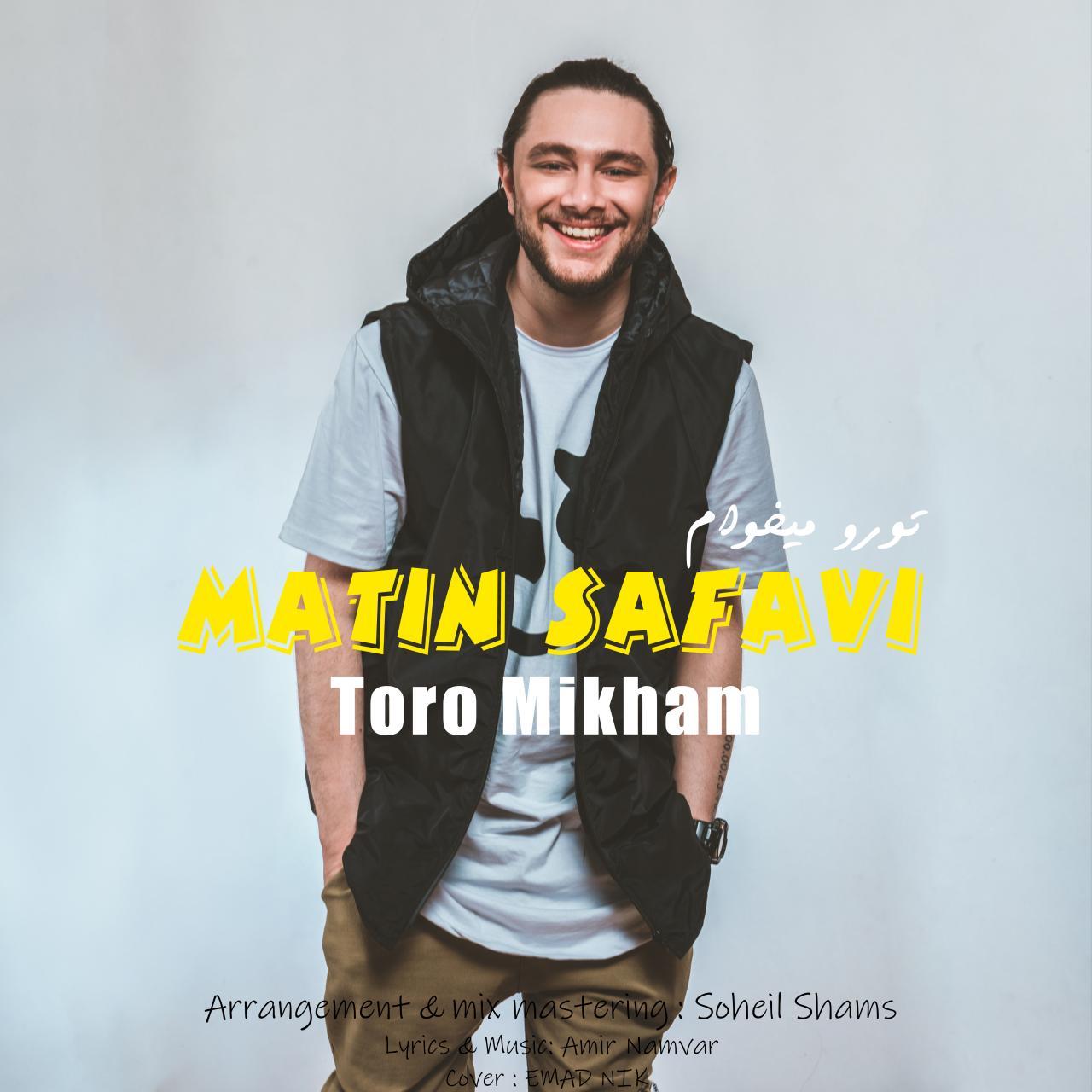 Matin Safavi – Toro Mikham
