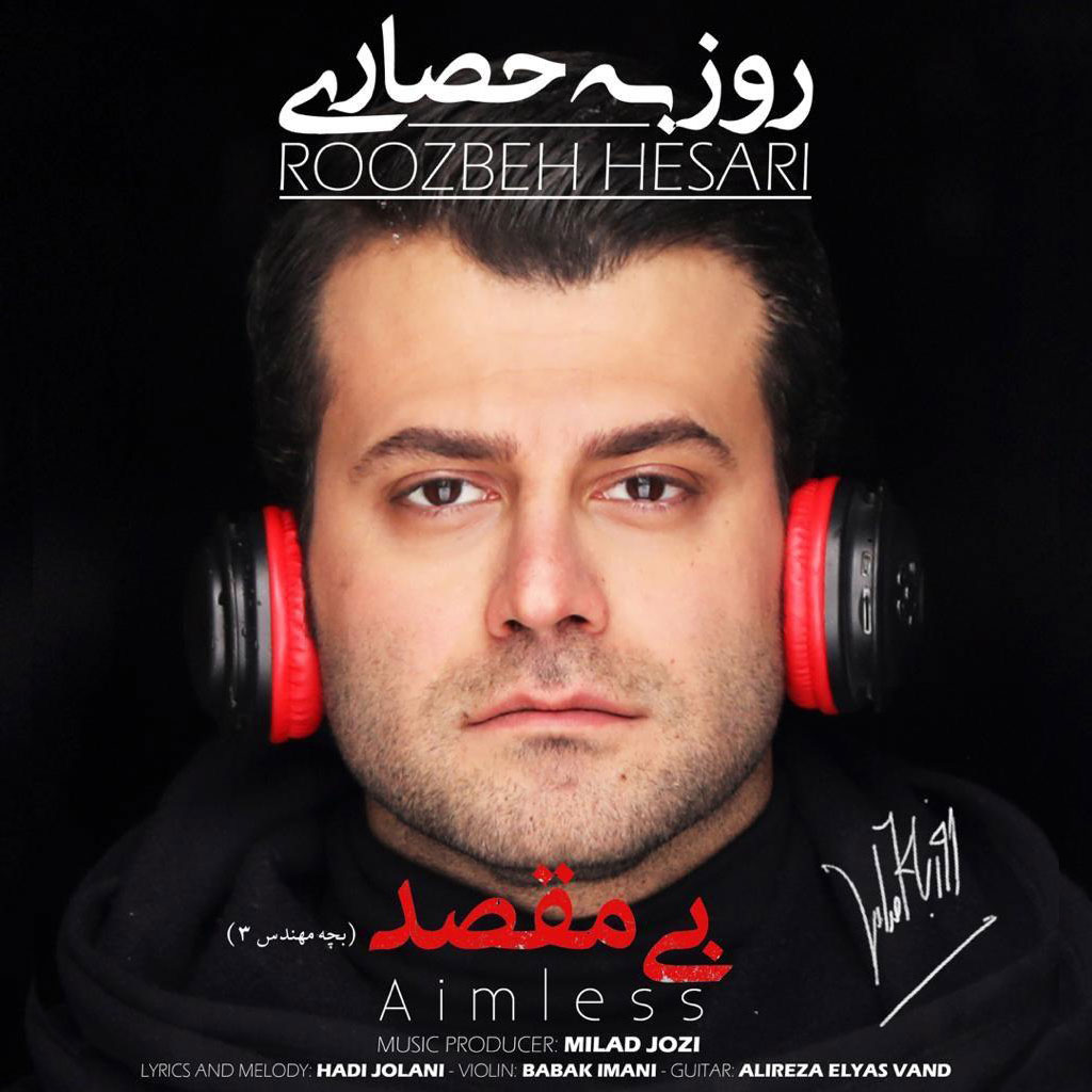 Roozbeh Hesari – Bi Maghsad