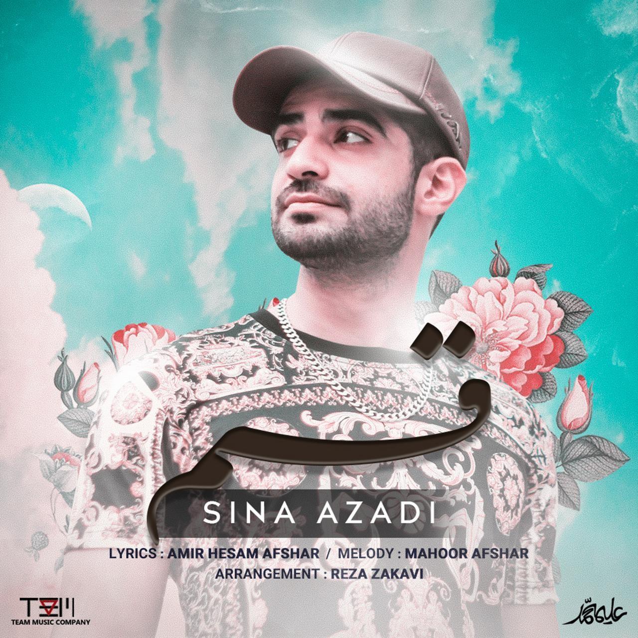 Sina Azadi – Ghasam