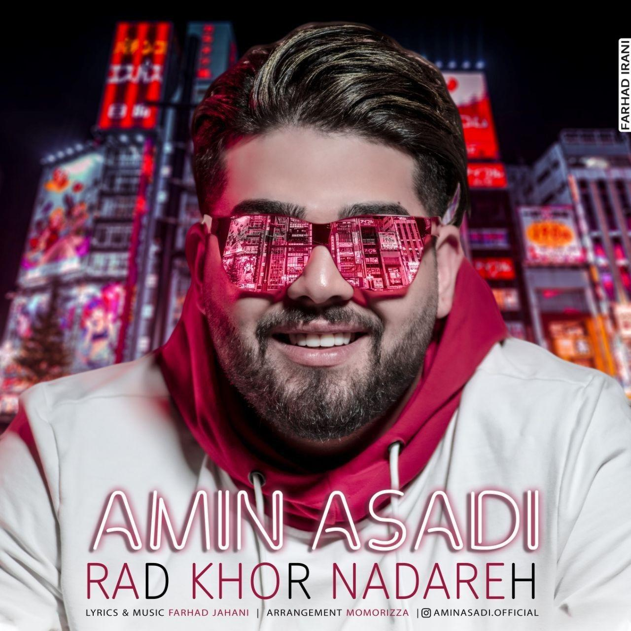 Amin Asadi – Rad Khor Nadareh