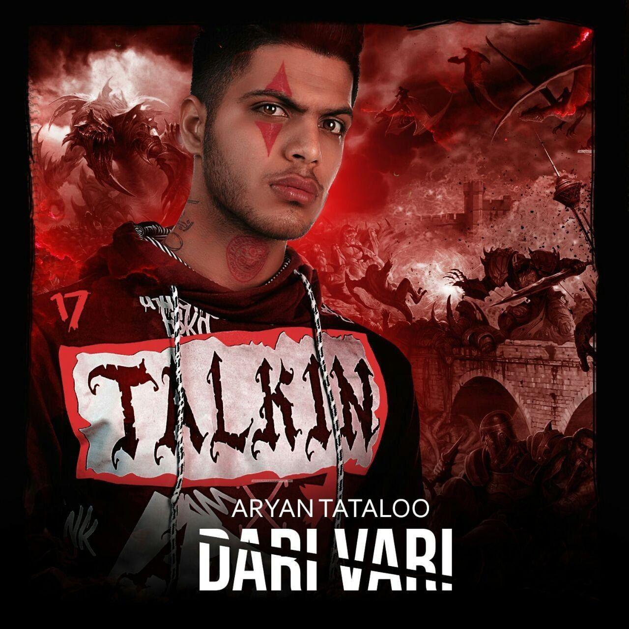 Ariyan Tataloo – Dari Vari