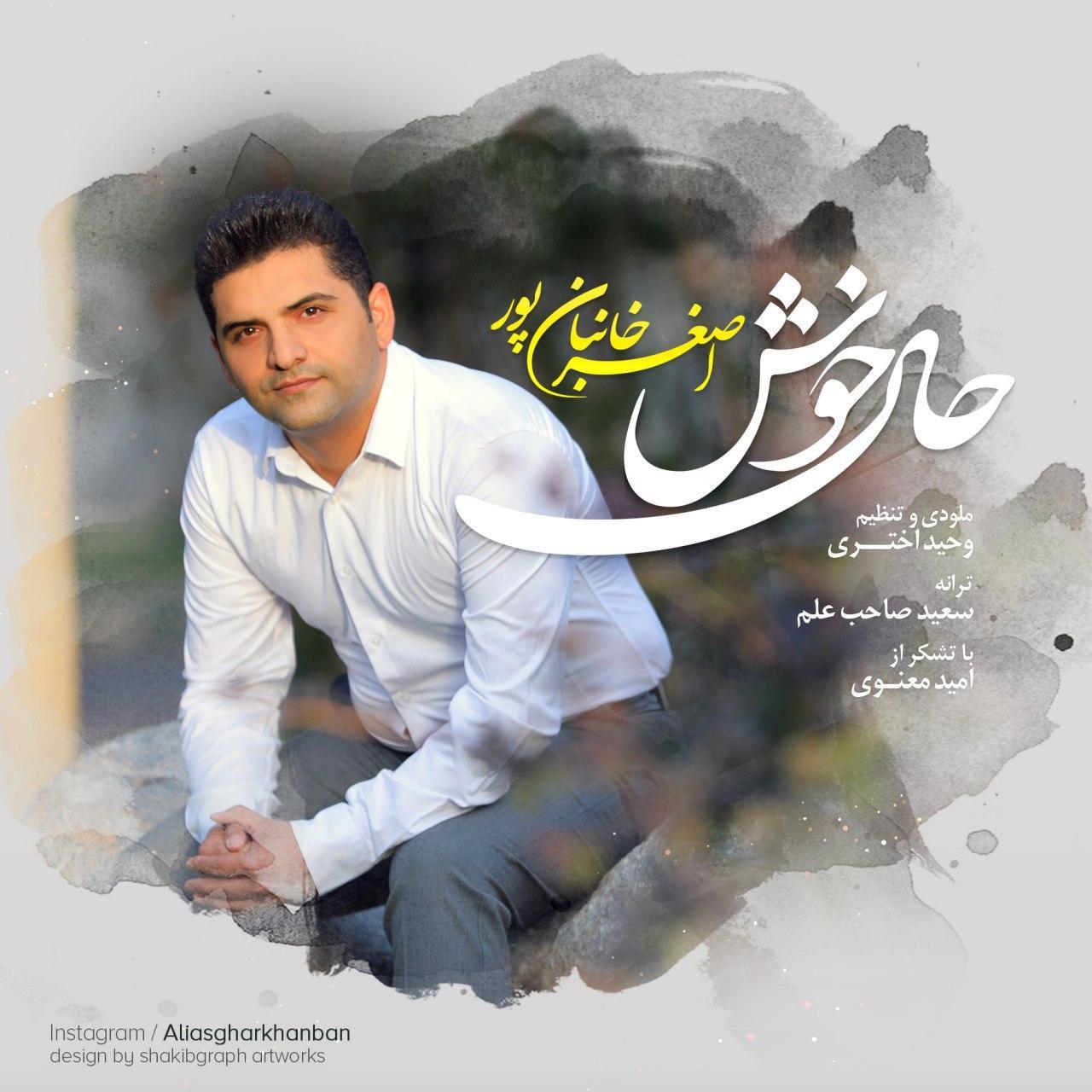 Asghar Khanbanpour – Hale Khosh