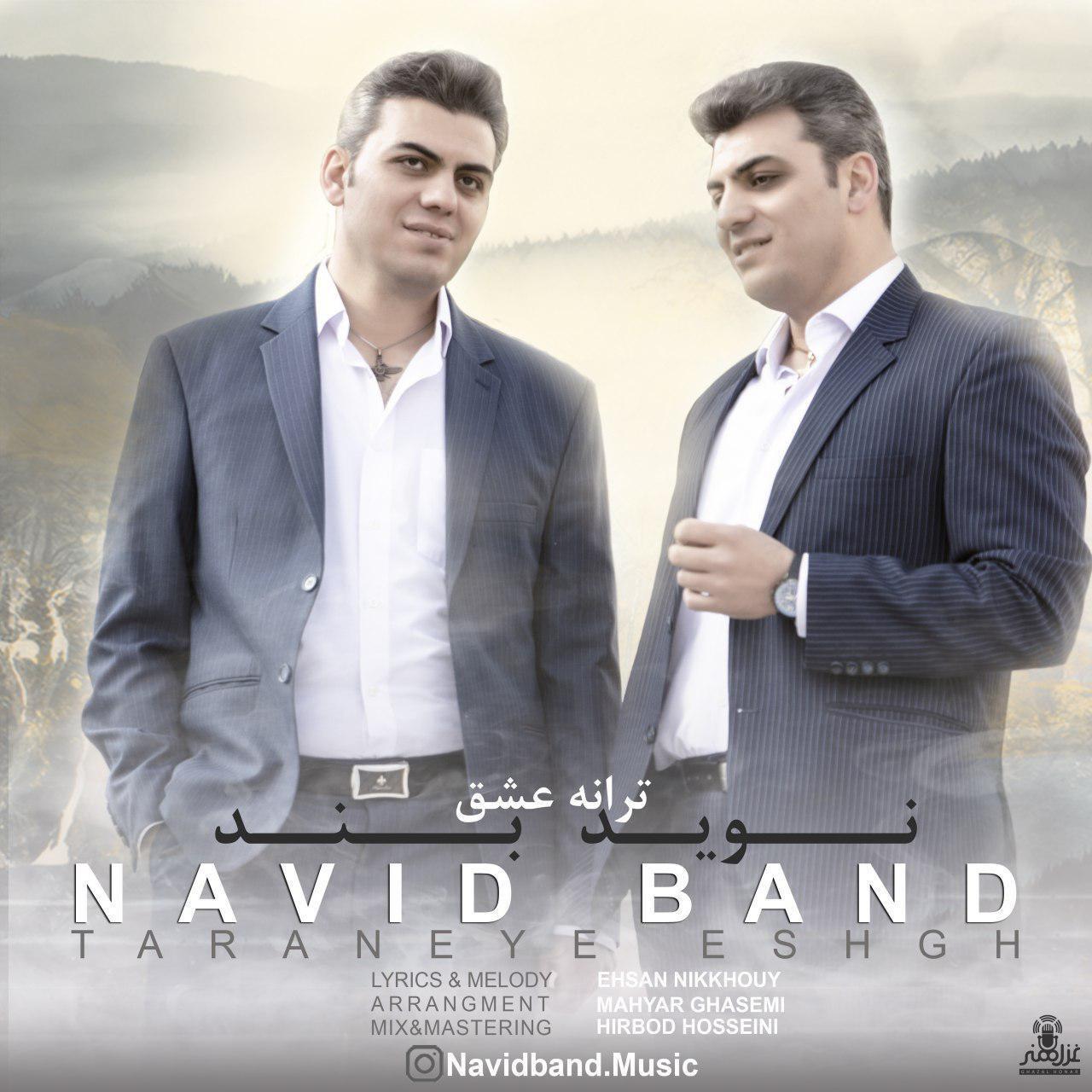Navid Band – Taraneye Eshgh