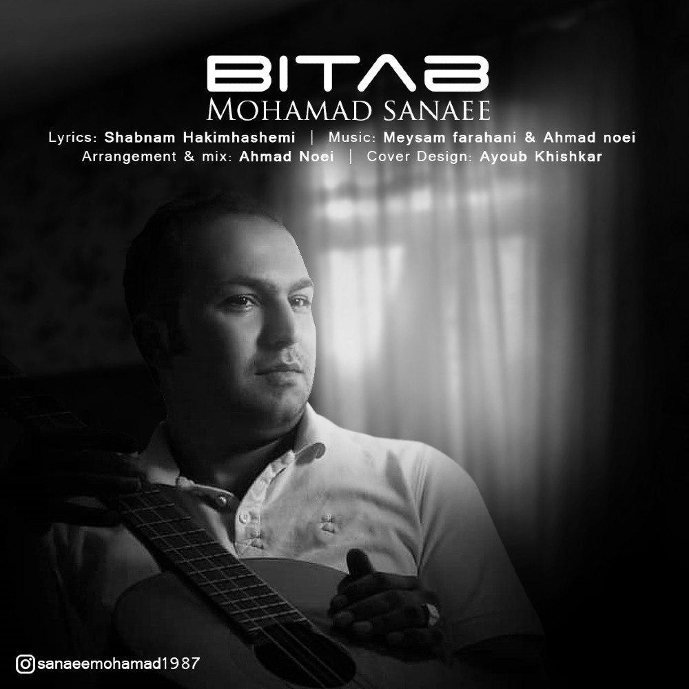 Mohamad Sanaee – Bi Tab