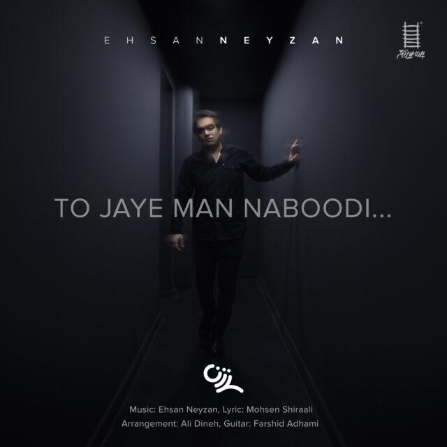 Ehsan Neyzan – To Jaye Man Naboodi
