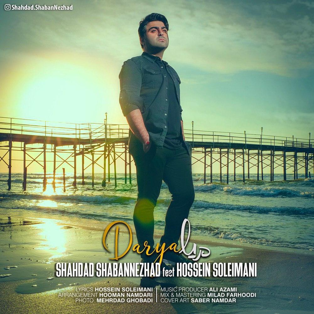 Shahab Shabannezhad – Darya (ft Hossein Soleymani)