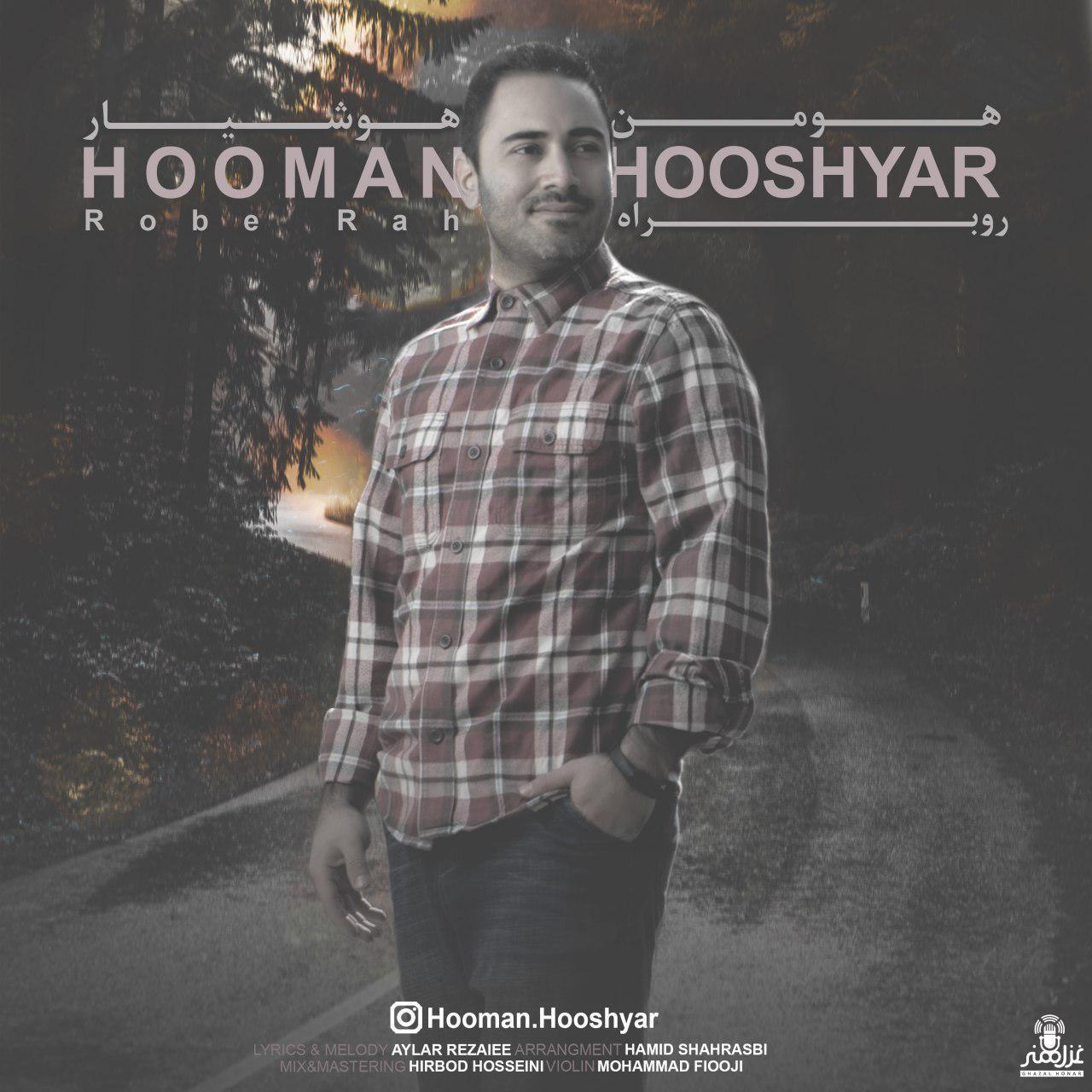 Hooman Hooshyar – Roo Be Rah