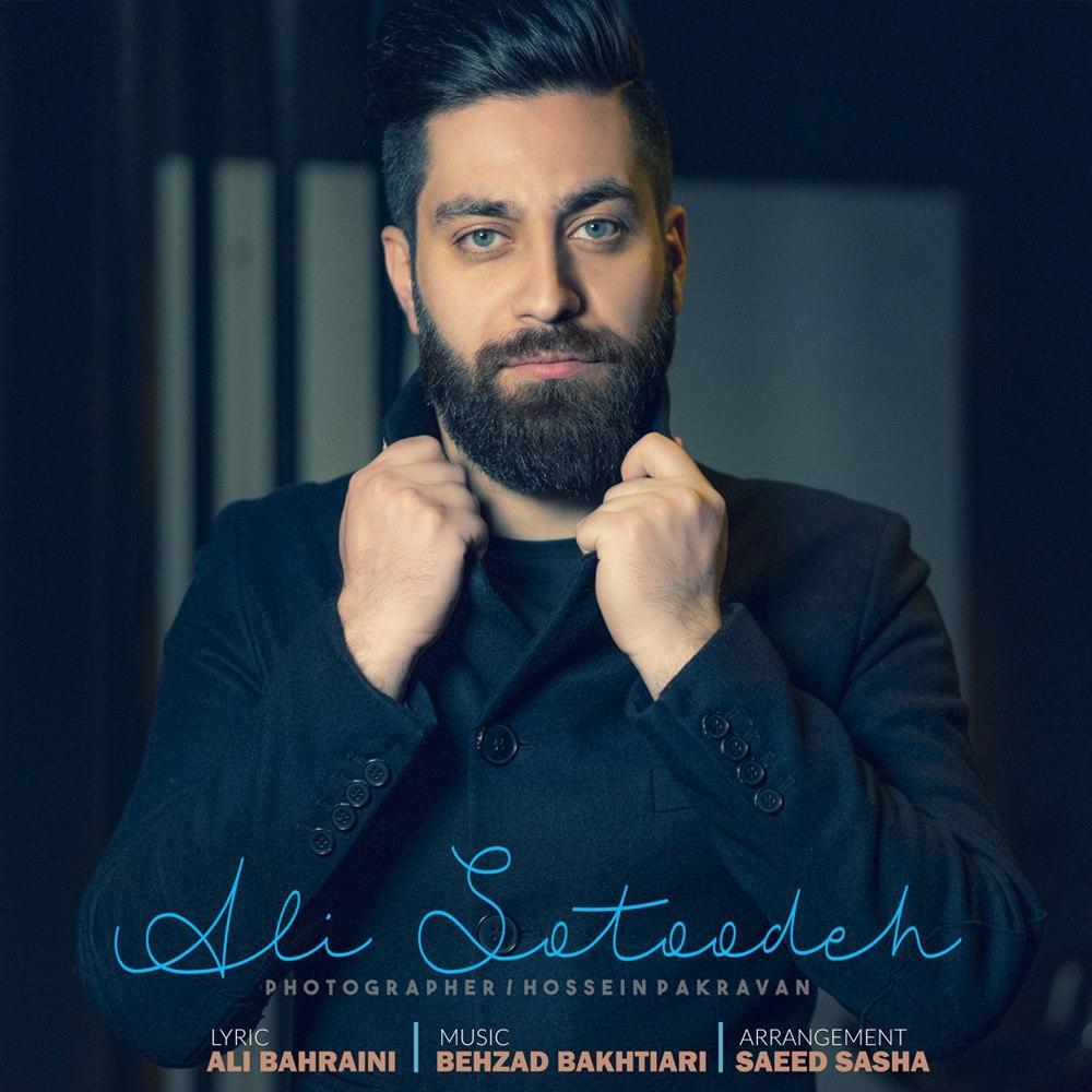 Ali Sotoodeh – Soorate Mah