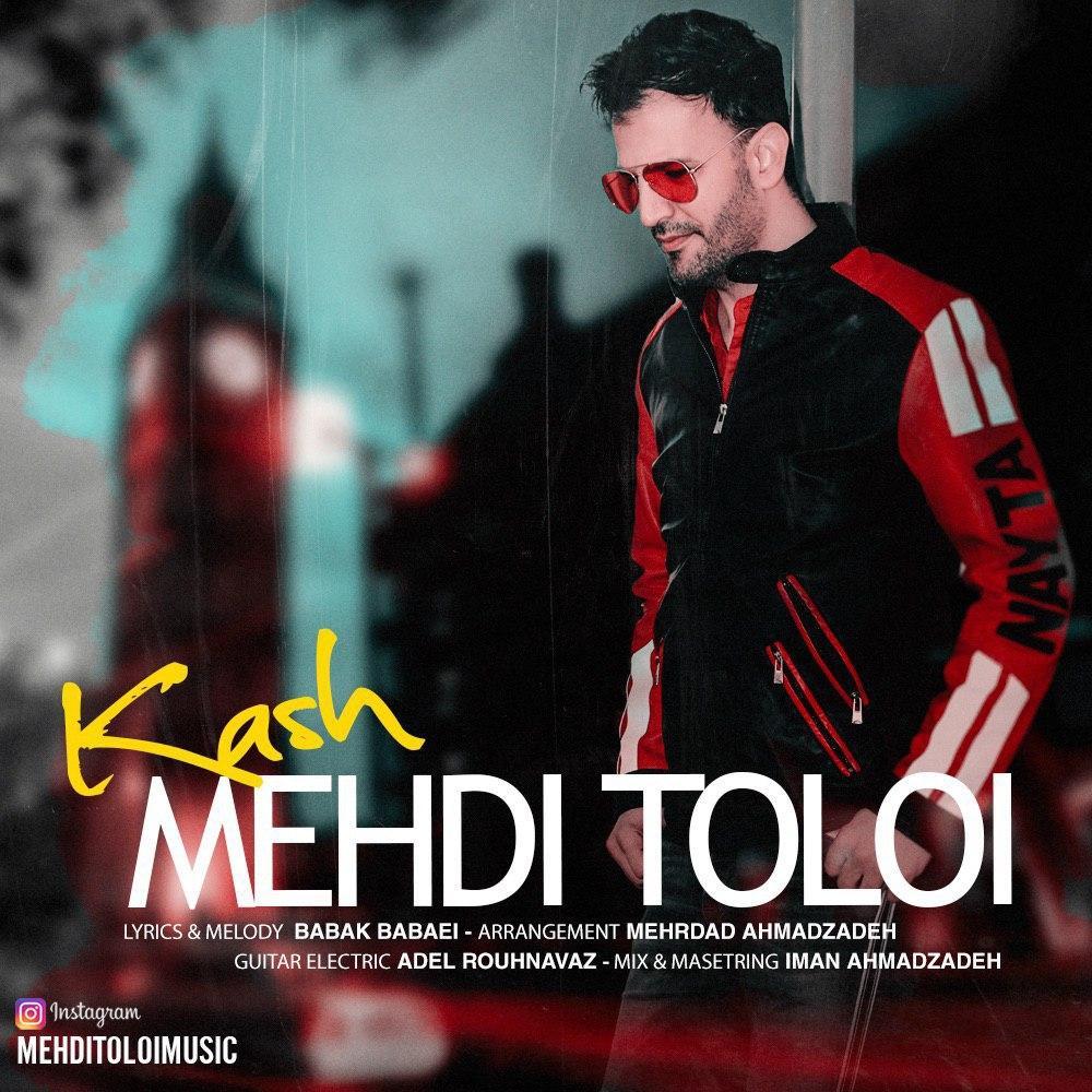 Mehdi Tolouei – Kash