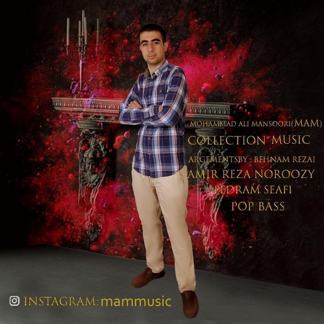Mohammad Ali Mansori – Collection Music